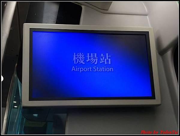 day1-4機場快線0032.jpg