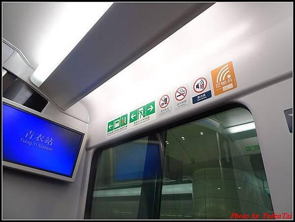 day1-4機場快線0041.jpg