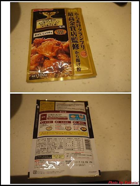 日清炸雞粉01.jpg