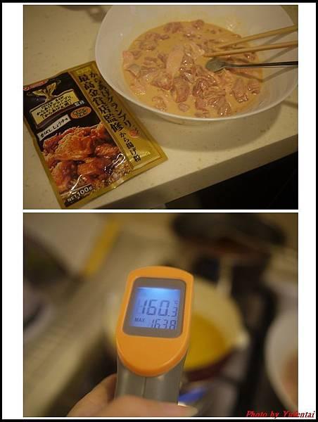 日清炸雞粉04.jpg