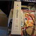 日本九州戰利品0013.jpg