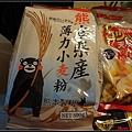 日本九州戰利品0018.jpg