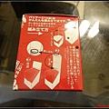 日本九州戰利品0022.jpg