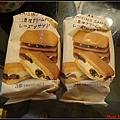 日本九州戰利品0027.jpg