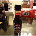 日本九州戰利品0031.jpg