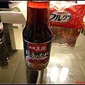 日本九州戰利品0032.jpg