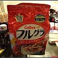 日本九州戰利品0033.jpg