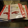 日本九州戰利品0042.jpg
