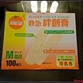 日本九州戰利品0048.jpg