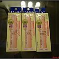 日本九州戰利品0047.jpg