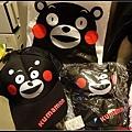 日本九州戰利品0050.jpg