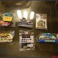日本九州戰利品0054.jpg