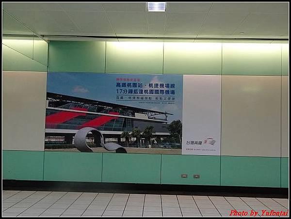 機場捷運0003.jpg
