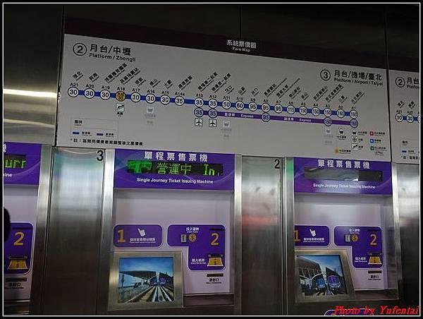機場捷運0015.jpg