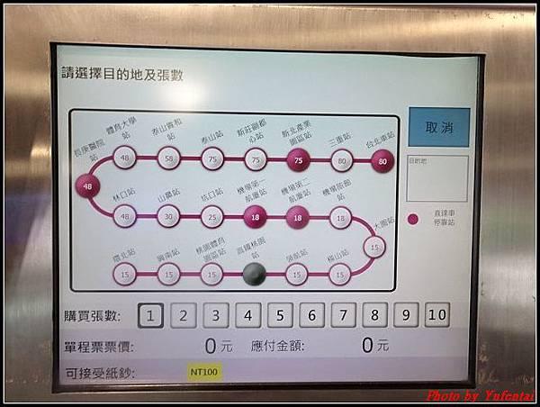 機場捷運0018.jpg