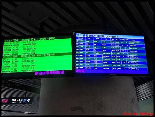 機場捷運0019.jpg