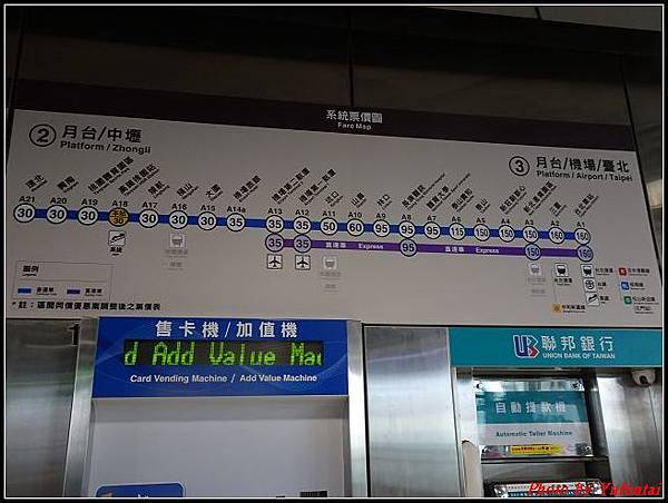 機場捷運0024.jpg