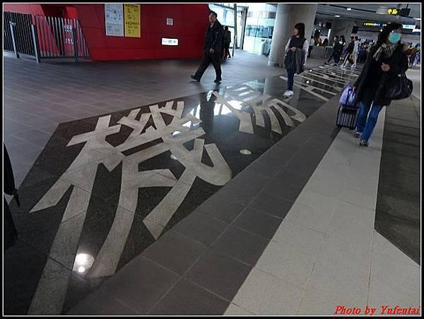 機場捷運0039.jpg