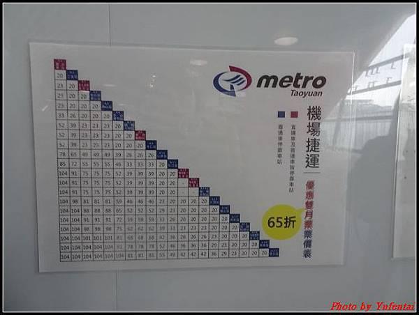 機場捷運0042.jpg