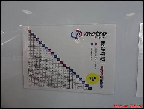 機場捷運0044.jpg