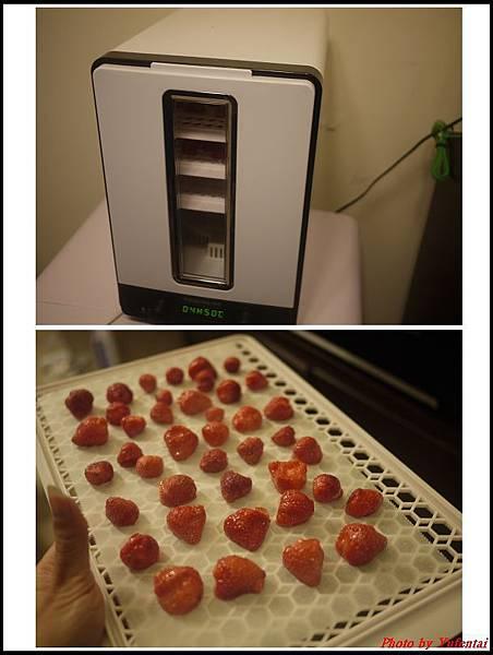 草莓糖漿05.jpg