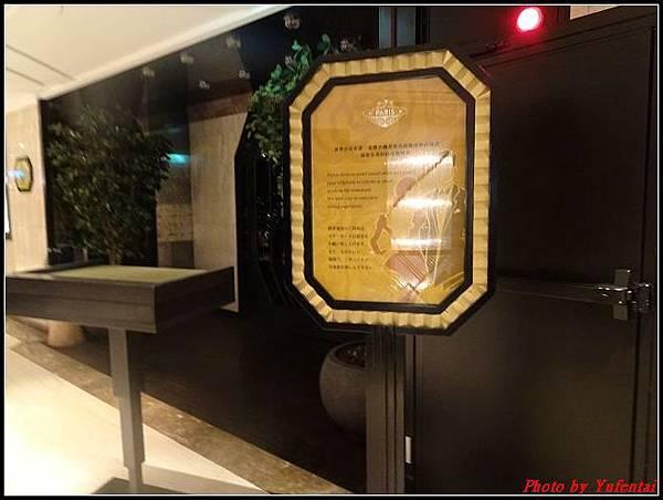 亞都麗緻酒店0068.jpg