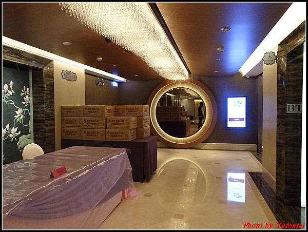 亞都麗緻酒店0077.jpg