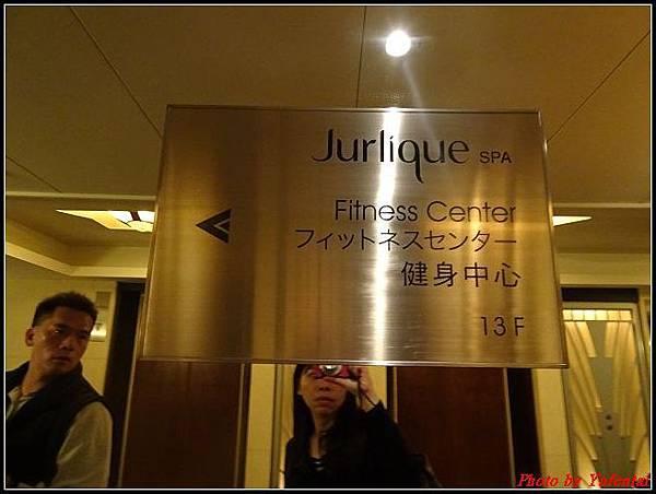 亞都麗緻酒店0079.jpg