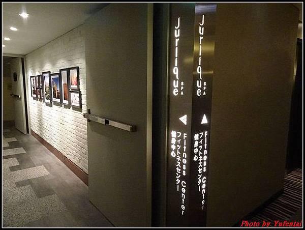 亞都麗緻酒店0081.jpg