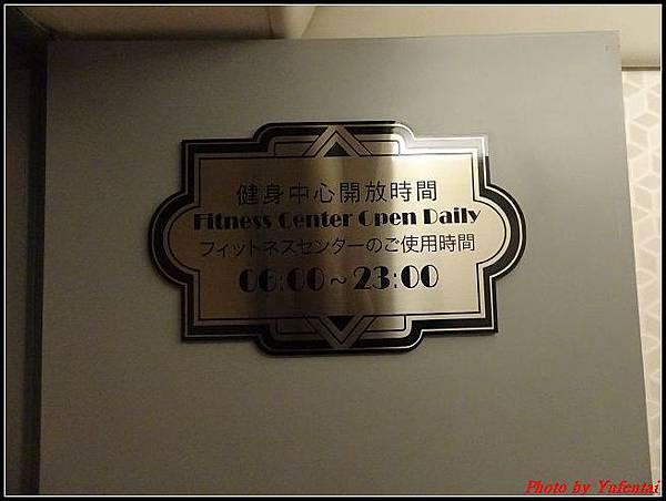 亞都麗緻酒店0086.jpg
