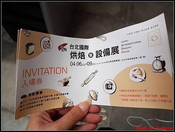 2017台北國際烘焙暨設備展-0001.jpg