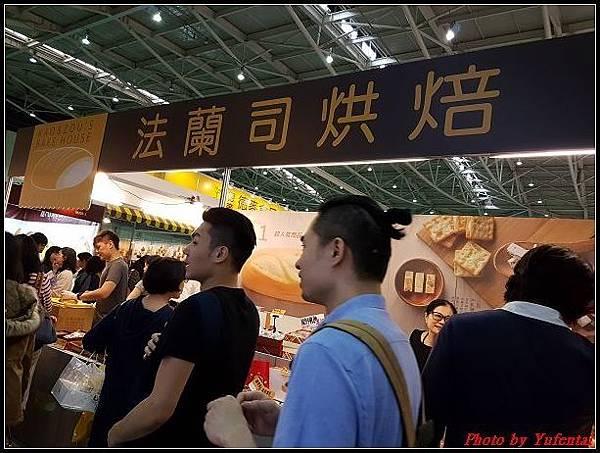 2017台北國際烘焙暨設備展-0010.jpg