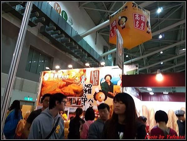 2017台北國際烘焙暨設備展-0012.jpg