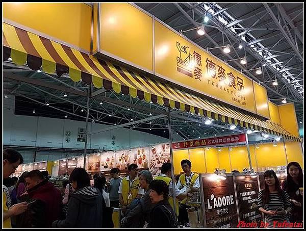 2017台北國際烘焙暨設備展-0013.jpg