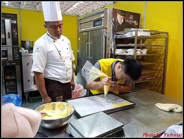 2017台北國際烘焙暨設備展-0039.jpg