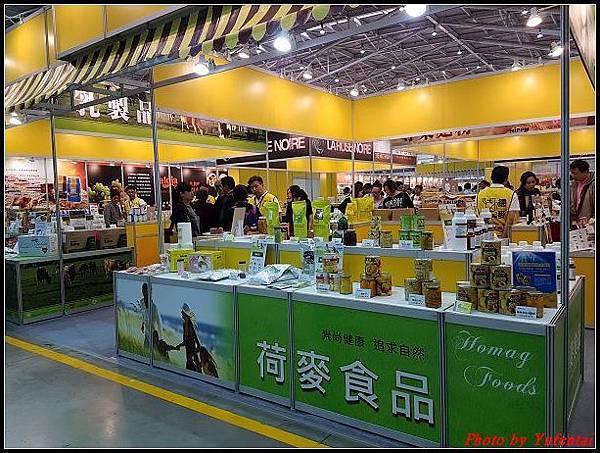 2017台北國際烘焙暨設備展-0042.jpg