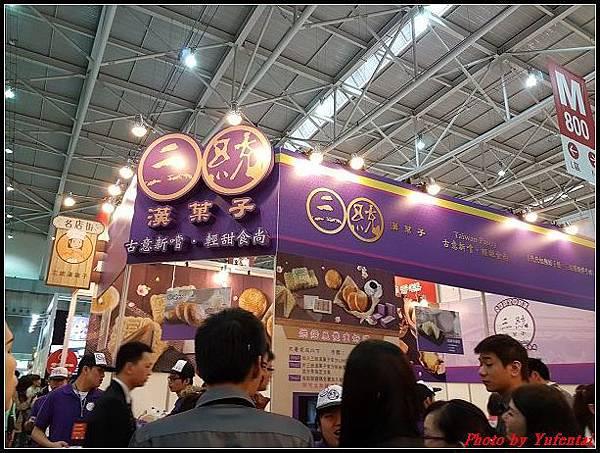 2017台北國際烘焙暨設備展-0048.jpg