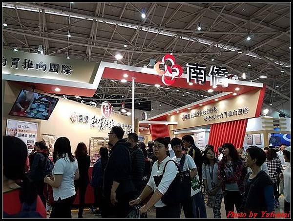 2017台北國際烘焙暨設備展-0054.jpg