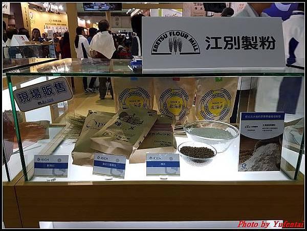 2017台北國際烘焙暨設備展-0060.jpg