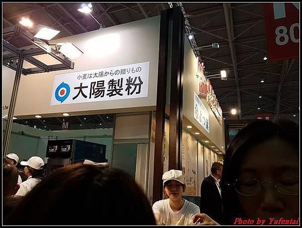 2017台北國際烘焙暨設備展-0075.jpg