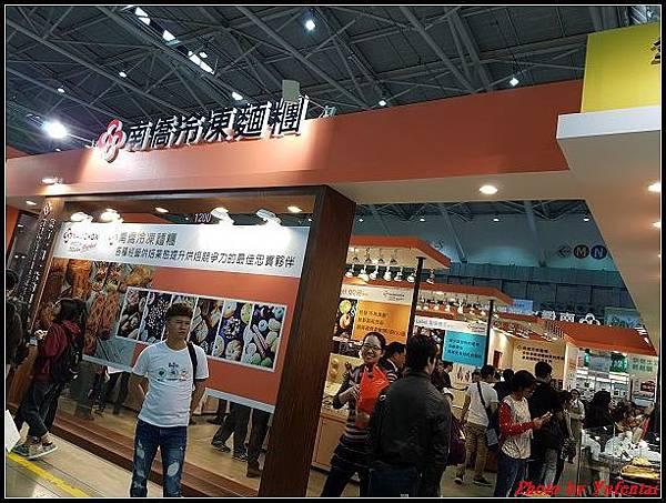 2017台北國際烘焙暨設備展-0087.jpg