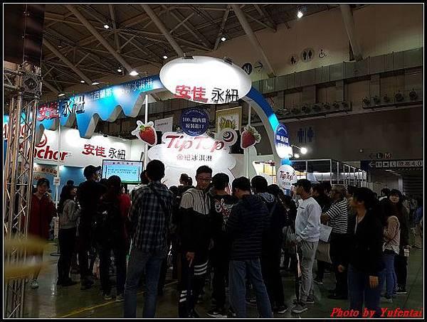 2017台北國際烘焙暨設備展-0136.jpg