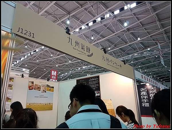 2017台北國際烘焙暨設備展-0142.jpg
