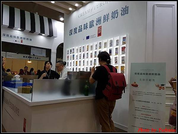 2017台北國際烘焙暨設備展-0189.jpg