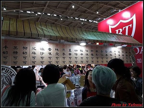2017台北國際烘焙暨設備展-0205.jpg