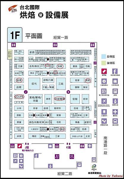 floorplan1f-B