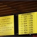 day1-1機場+午餐0003.jpg
