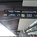 day1-1機場+午餐0001.jpg