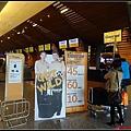 day1-1機場+午餐0002.jpg