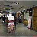 day1-1機場+午餐0008.jpg